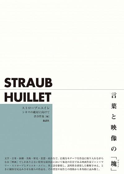 ISBN978-4-86405-125-5.jpg